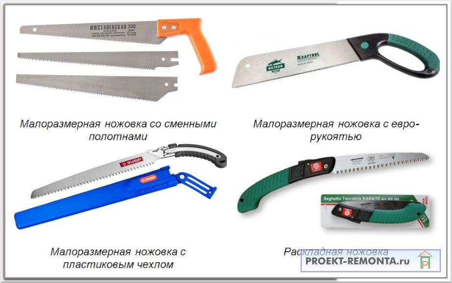 Как выбрать ножовку по дереву в ручном и электрическом варианте и потом не пожалеть о выборе