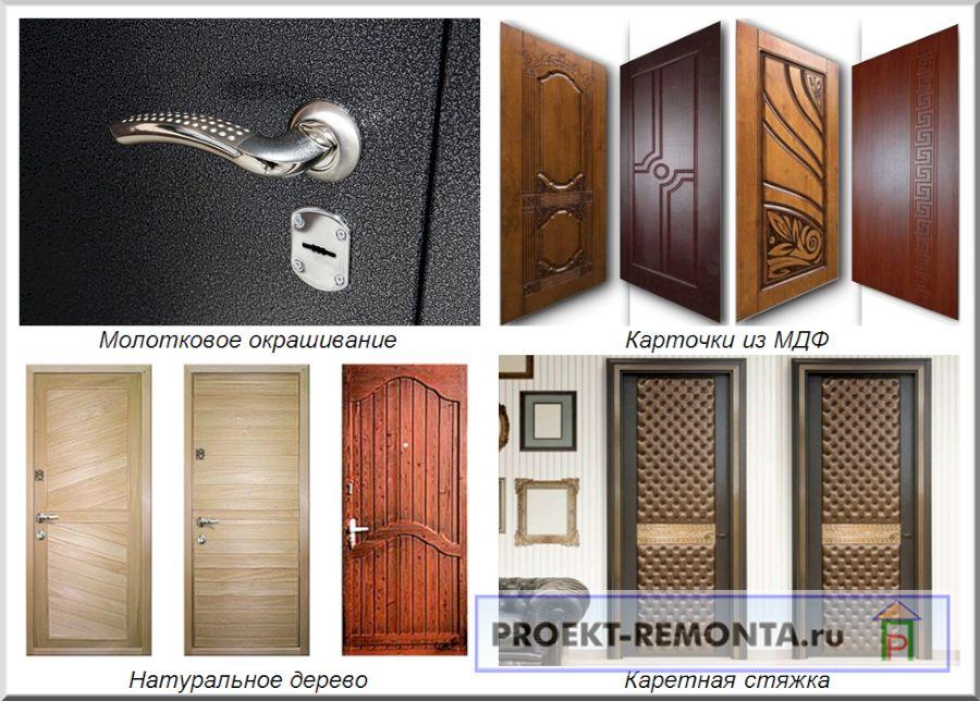 Реставрация железных дверей – 3 доступных варианта