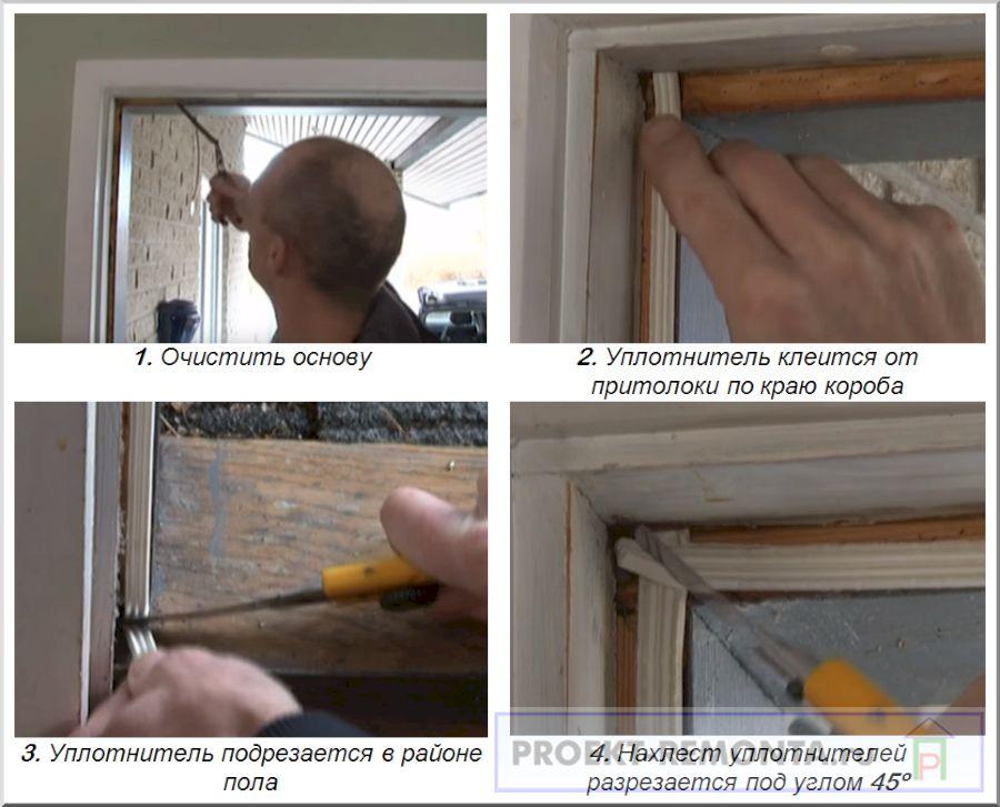 Монтаж уплотнения на деревянную дверь