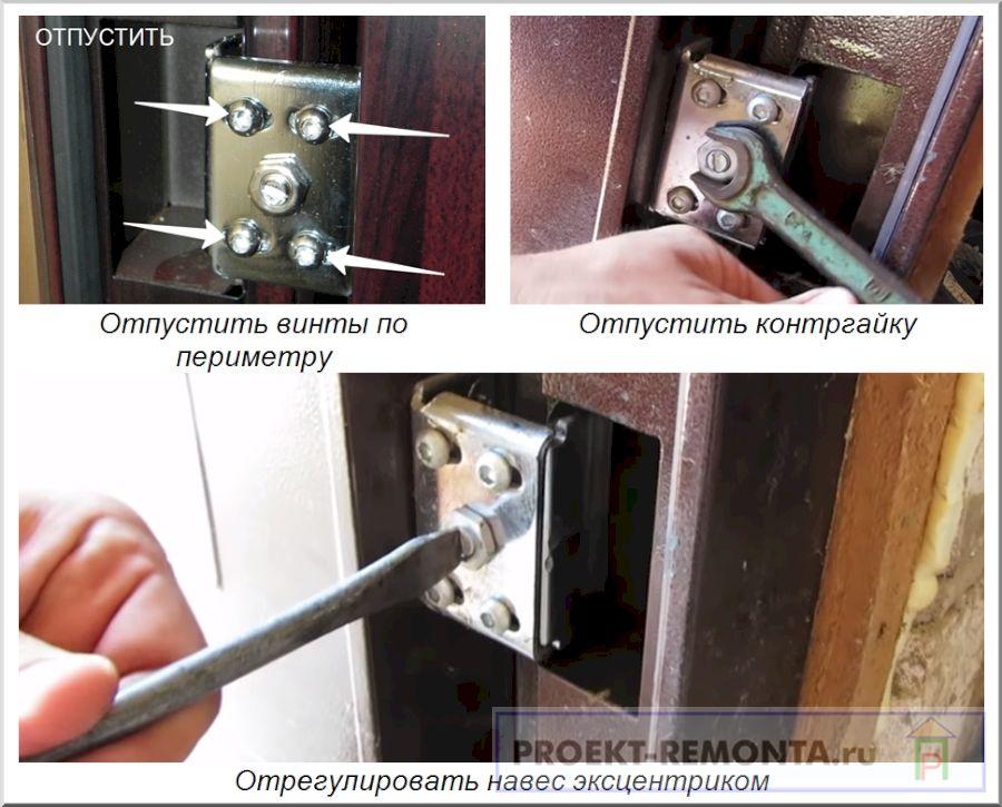 Пошаговая инструкция регулировки скрытых петель на железных дверях