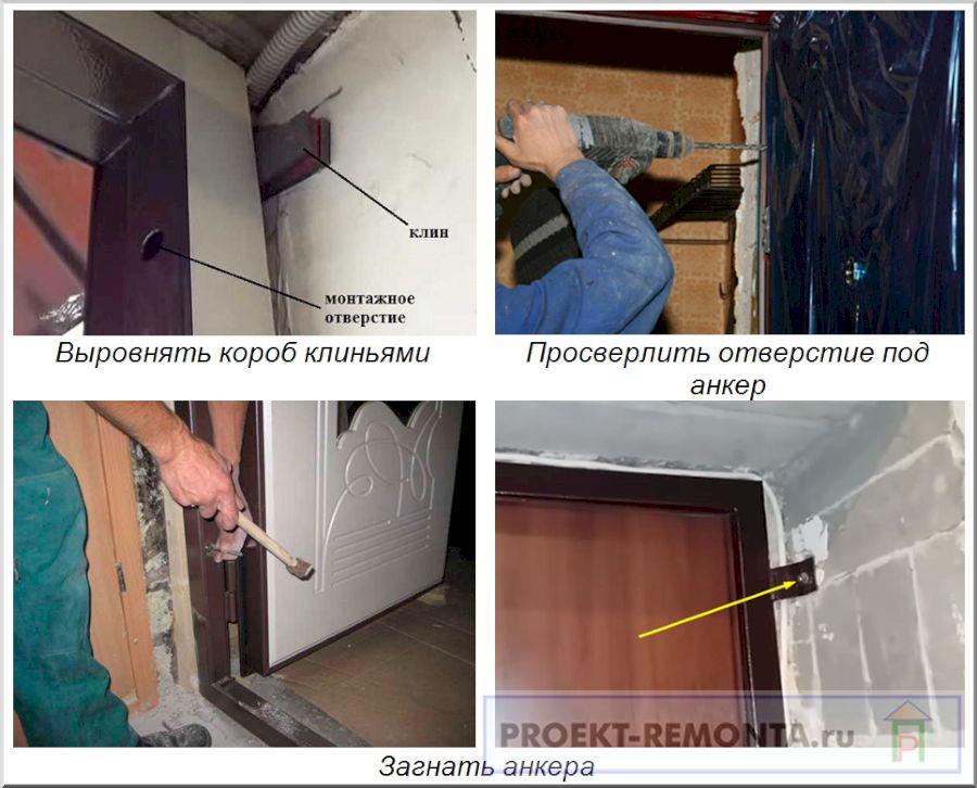 Как зафиксировать дверной короб анкерами
