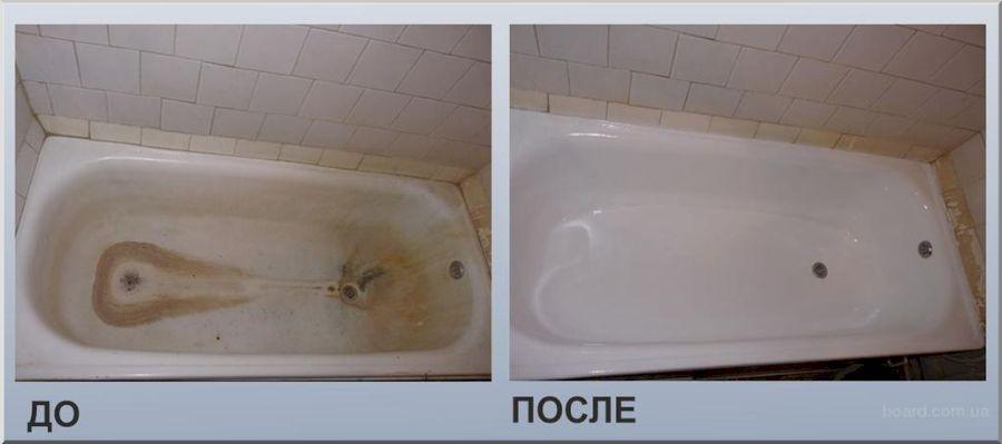 Пример самостоятельного обновления чугунной ванны