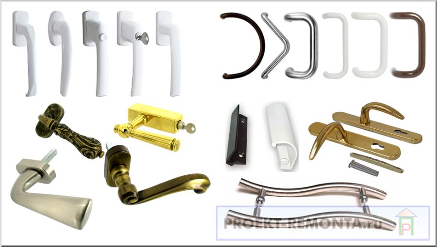 Виды дверных ручек для пластиковых конструкций