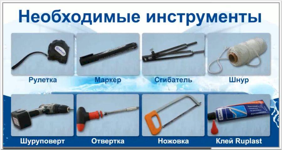 Инструмент для монтажа отливов