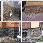 Отделка цоколя камнем и плиткой – 2 варианта для любителя