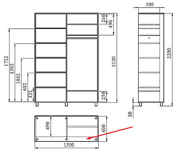 Схема двухсекционного шкафа