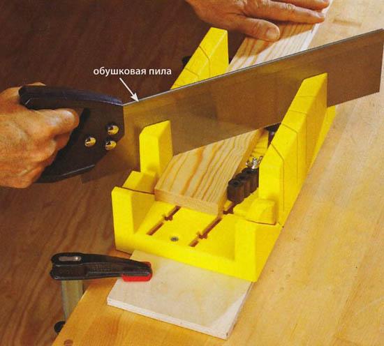 Обушковая пила удобна при работе со стуслом