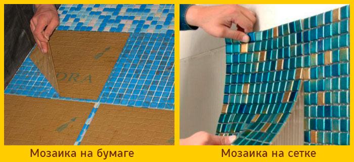 С мозаичными панелями на стекловолоконной сетке работать гораздо удобней