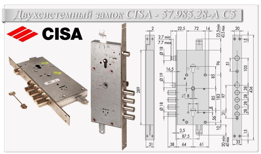Cisa 57.985.28-А С5
