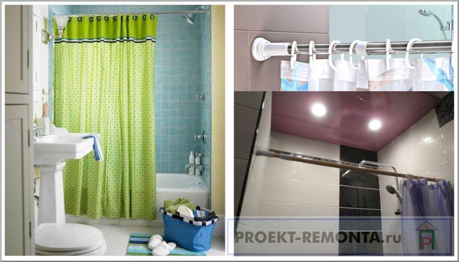 Прямая подвеска для занавески в душ