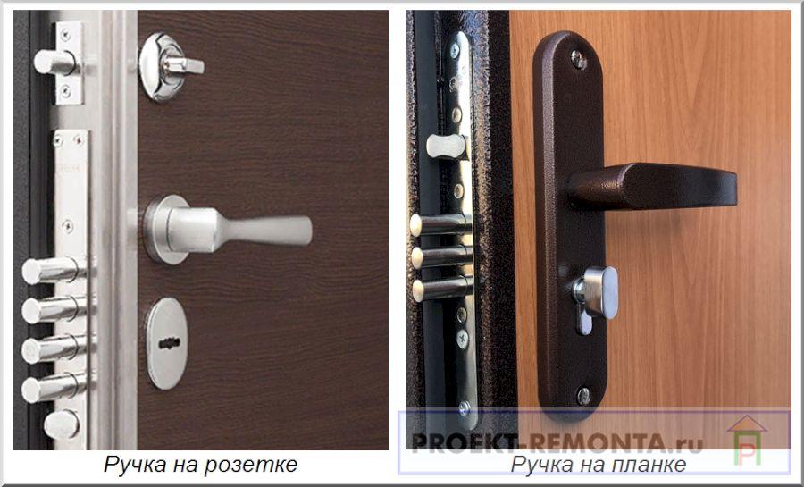 Два вида ручек для железных дверей