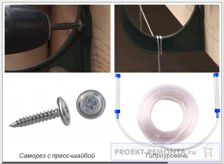 Как закрепить подвес на лобовой доске
