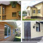 Как выбрать сайдинг для деревянного дома – популярные модели, материалы для самостоятельного монтажа и 7 фирм входящих в ТОП