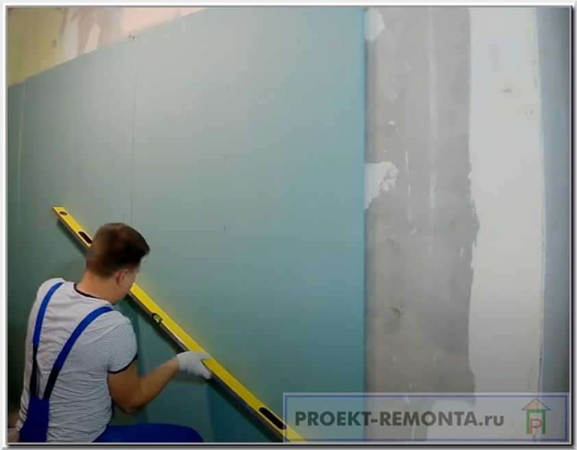 Как выровнять стены гипсокартоном без каркаса